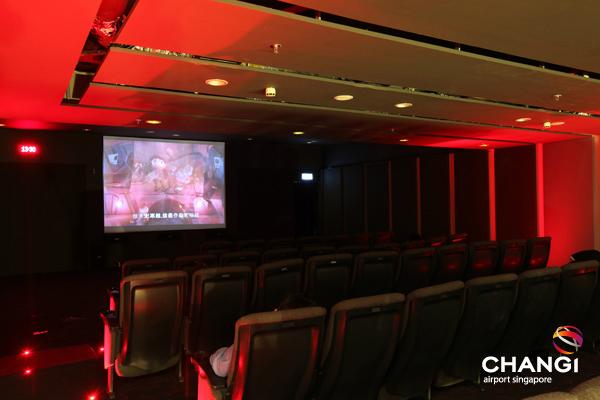 Cinema de graça no aeroporto