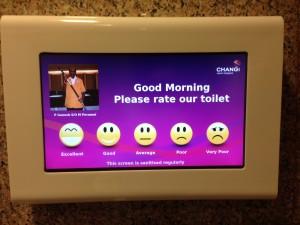 Você sai do banheiro e se depara com essa tela para avaliar sua qualidade
